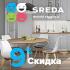ЖК SREDA: Квартиры с отделкой